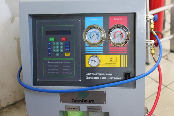 Автоматическая установка для обслуживания автокондиционеров GRUNBAUM