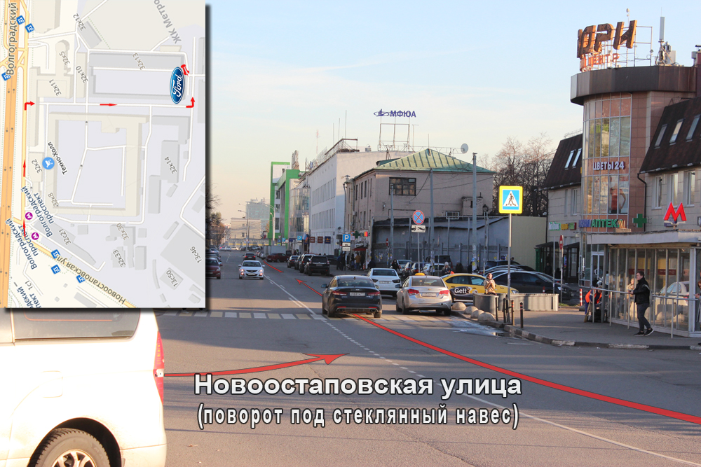 Заезд с Новооставповской