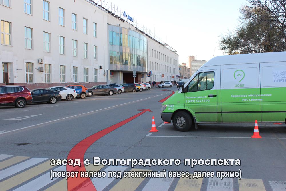 Проезд с Волгоградского проспекта