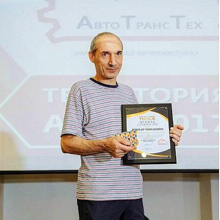 Наибольшее внимание публики и жюри привлекла презентация независимого мастера Николая Юрченко