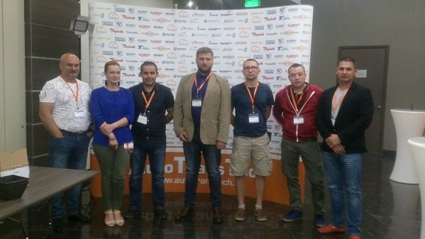 Встреча участников группы специалистов по запасным частям АКПП