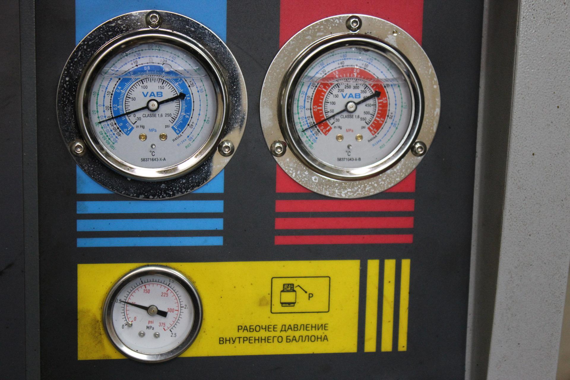 Сливаем антифриз из радиатора